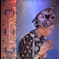 timbre laos 12